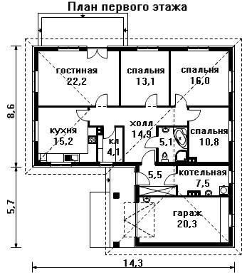 План Г-образного дома